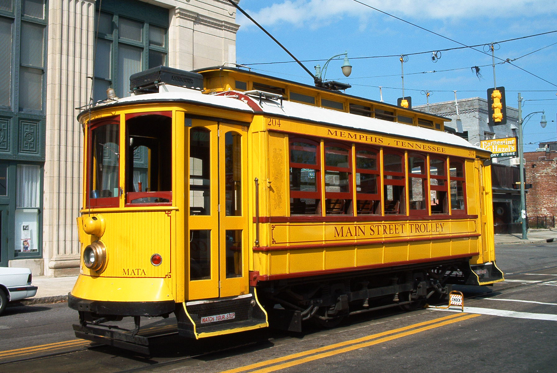 Historic Trolley Tours Wilmington Nc