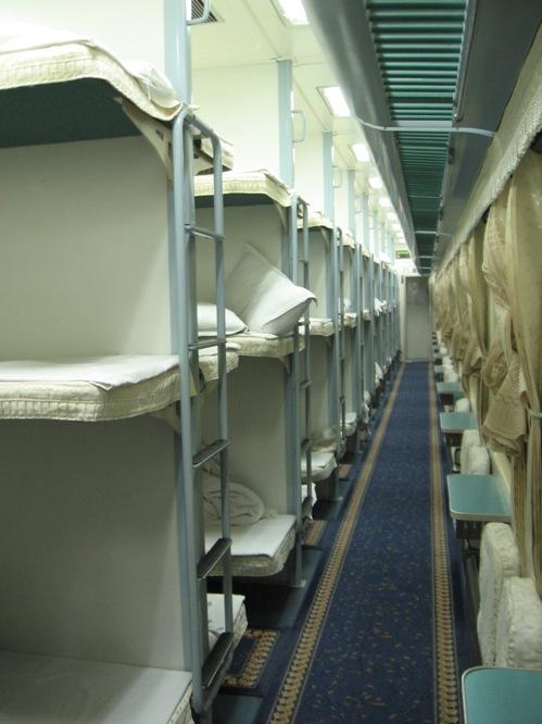 Khoang giường cứng trong tàu ở Trung Quốc