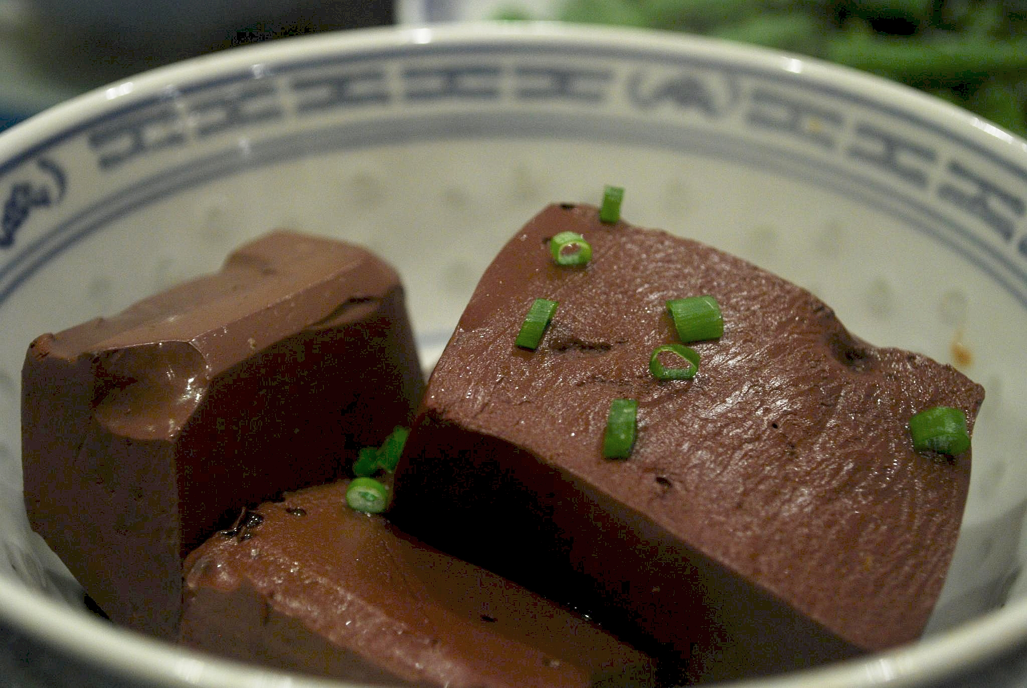Pork Blood Cake
