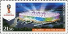 Russia stamp 2016 № 2134.jpg
