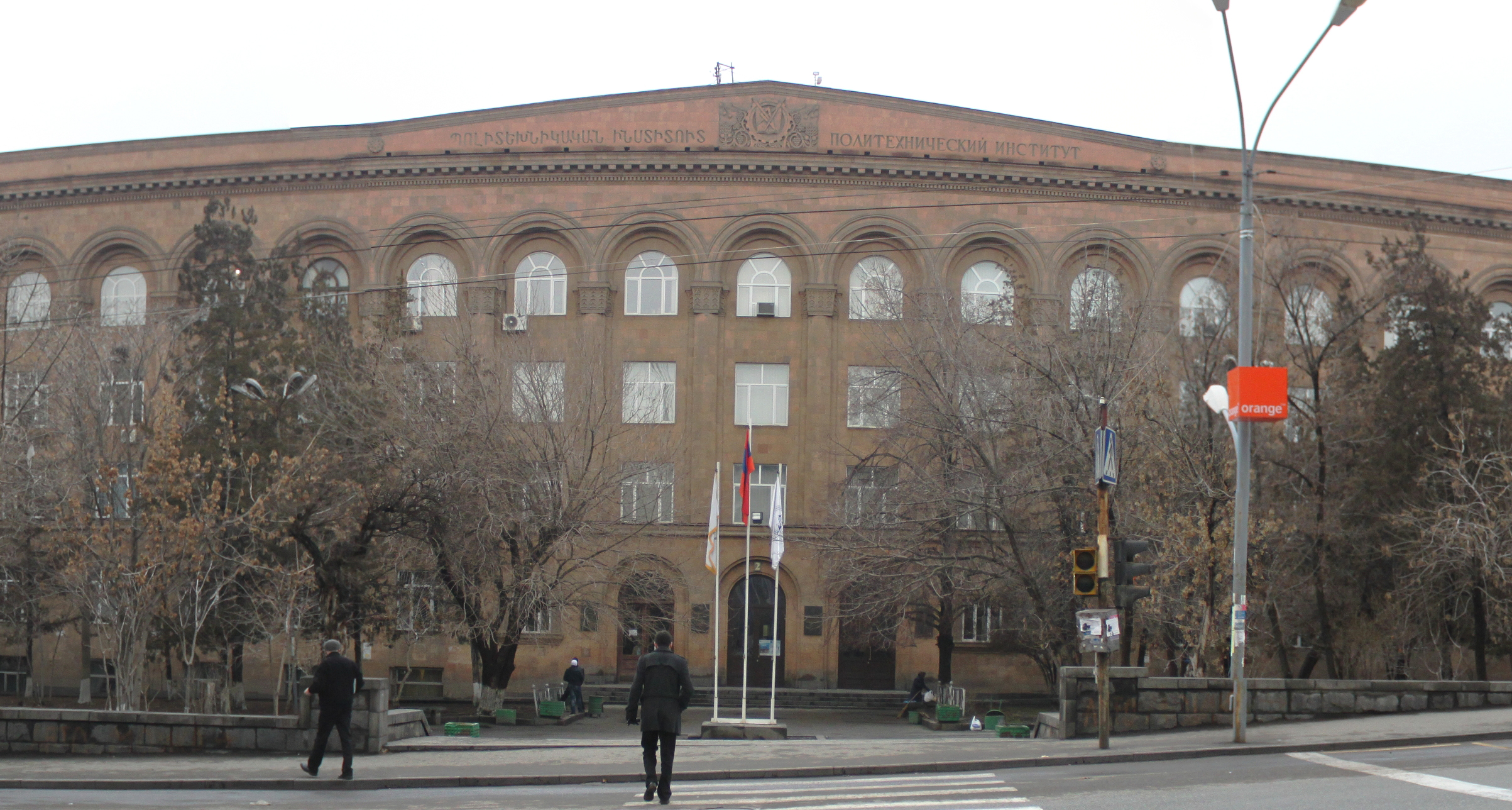 Ermenistan Devlet Mühendislik Üniversitesi