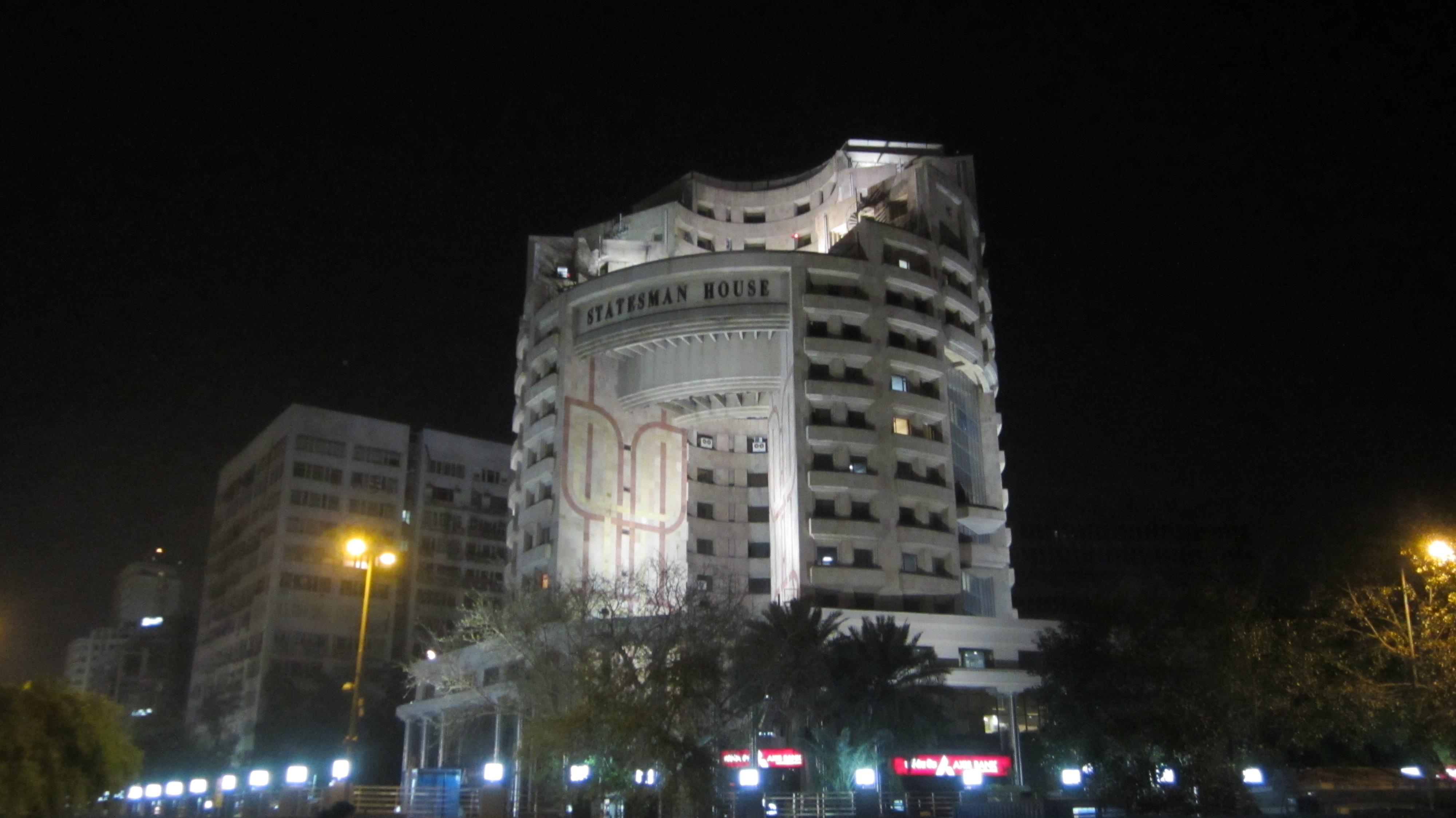 File statesman house delhi jpg wikimedia commons