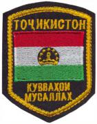 Tajik Armed Forces Shoulder Patch.jpg