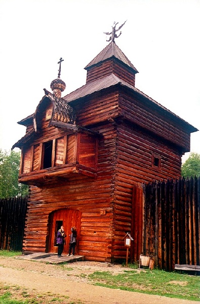Depiction of Ostrog