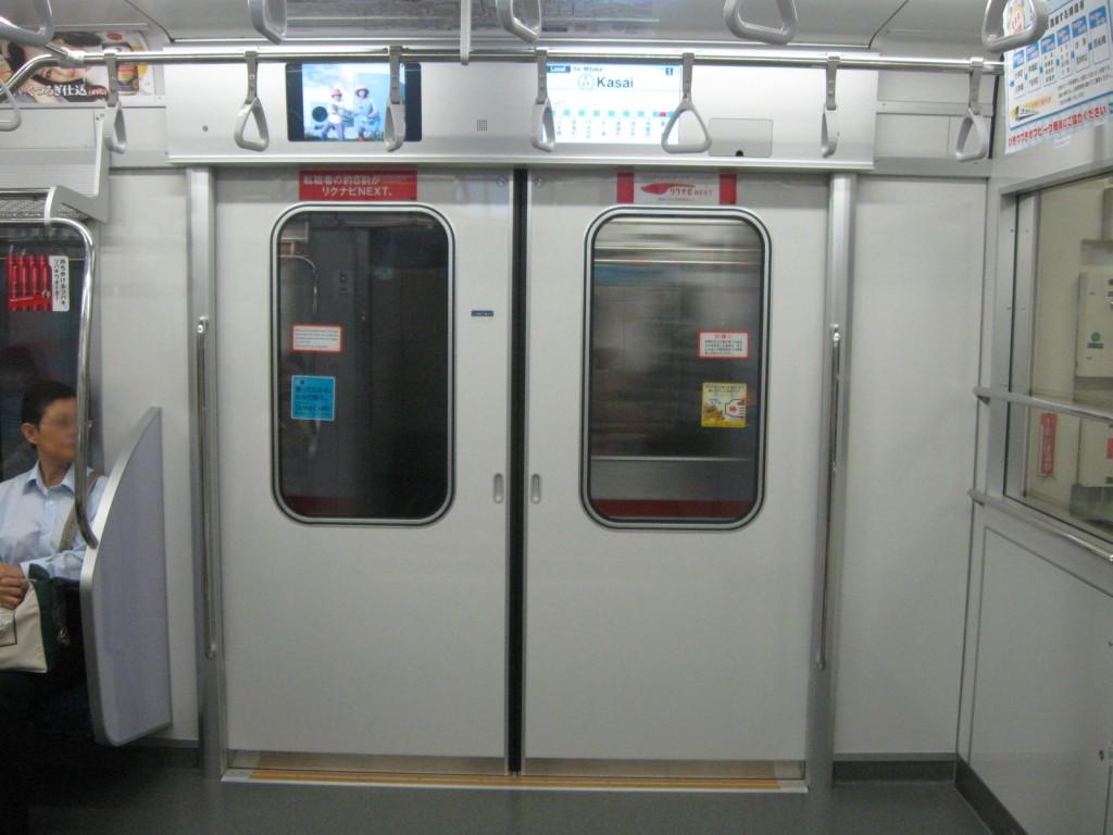 FileTokyo Metro 15102 interior door 20101015.jpg & File:Tokyo Metro 15102 interior door 20101015.jpg - Wikimedia Commons