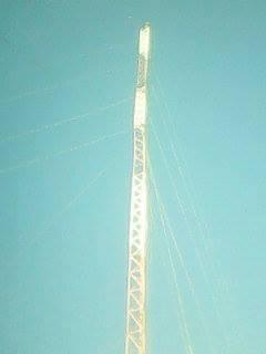 Torre Princesinha da Serra