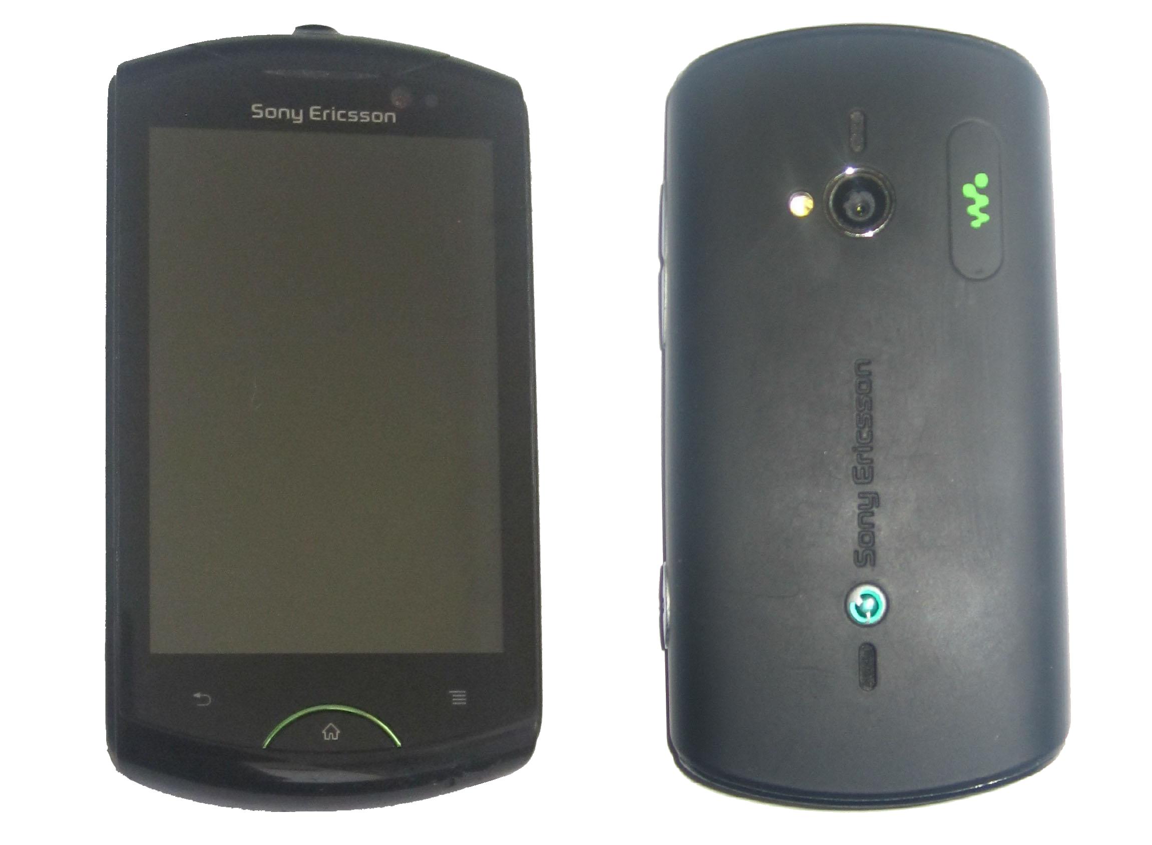 sony ericsson live with walkman wikiwand rh wikiwand com Sony Ericsson Walkman AT&T Sony Ericsson Walkman AT&T
