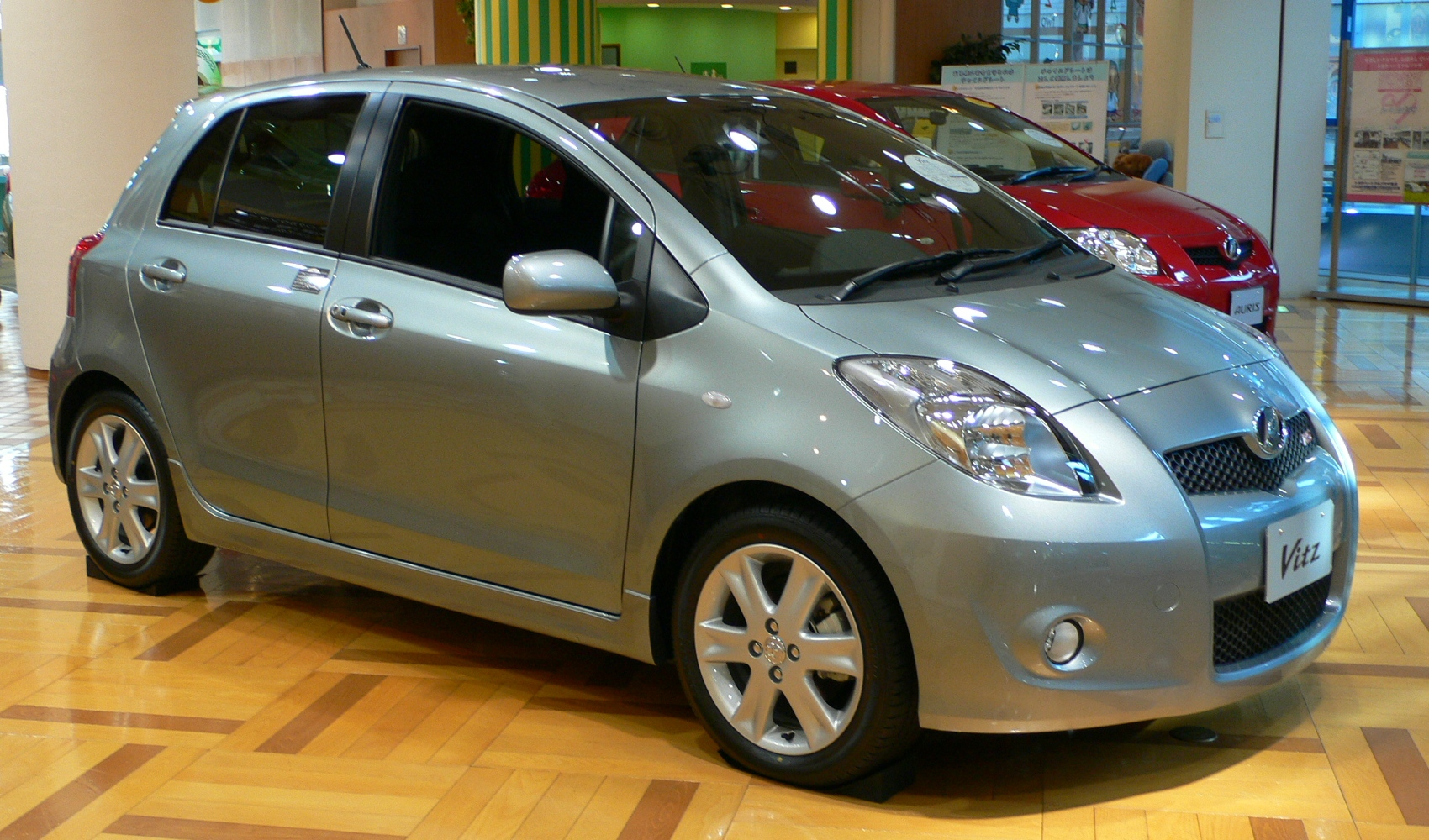 File 2005 Toyota Vitz 03 Jpg Wikimedia Commons