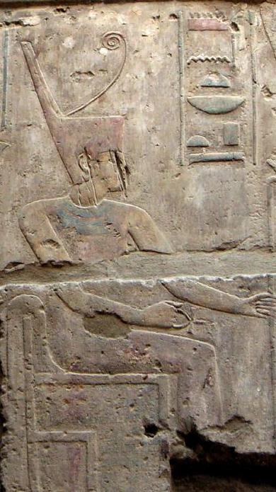 Amanet ägypten