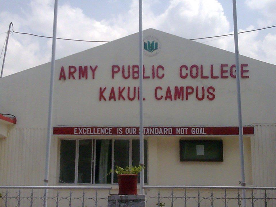 army public college kakul campus