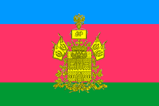 Bestand Bandera Krasnodar Png Wikipedia