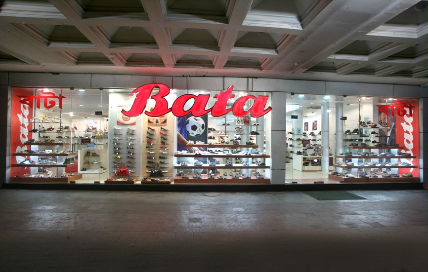 Bata Shoe Store Bata India Limited Hyderabad Telangana