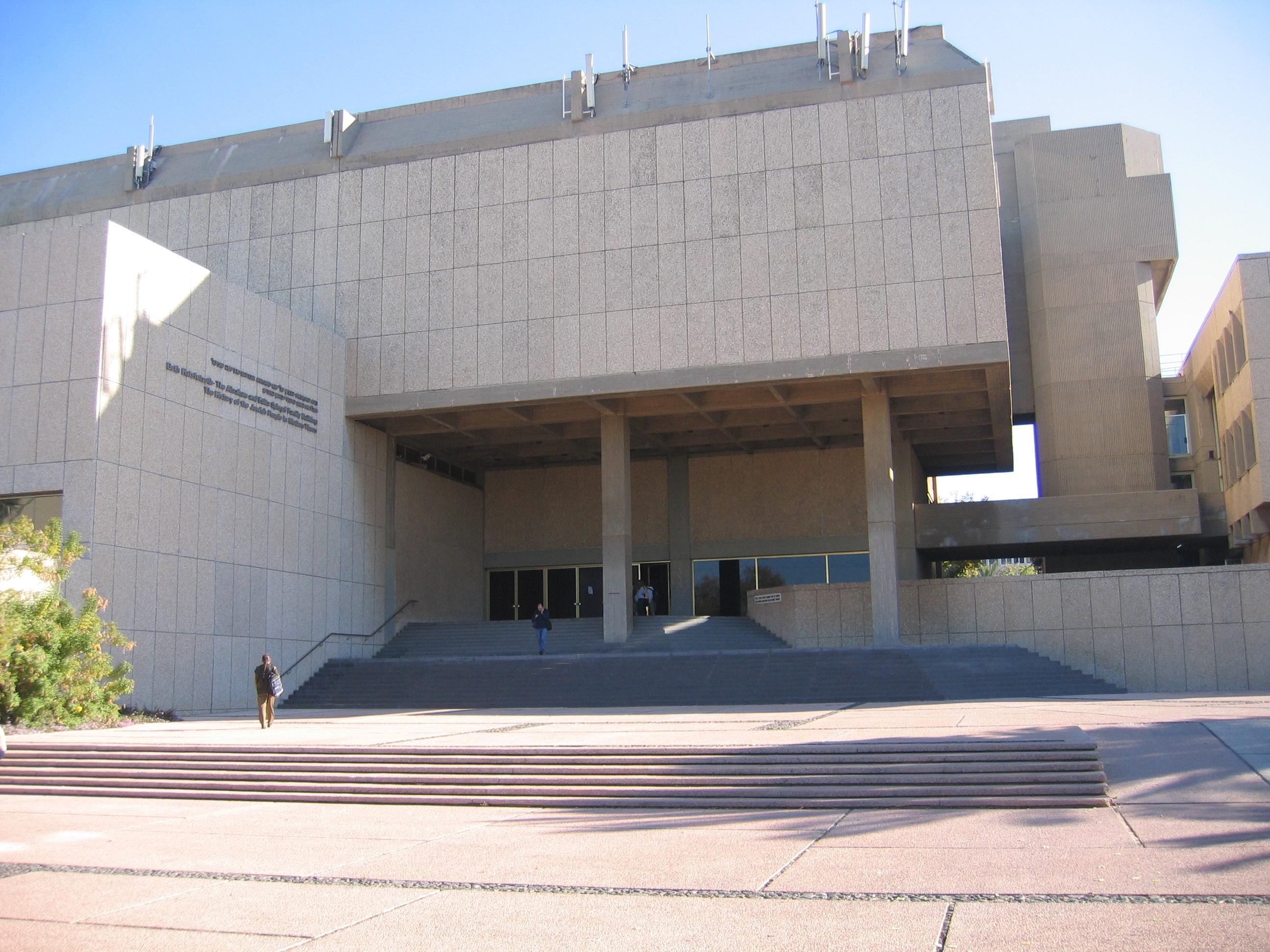 डायस्पोरा संग्रहालय