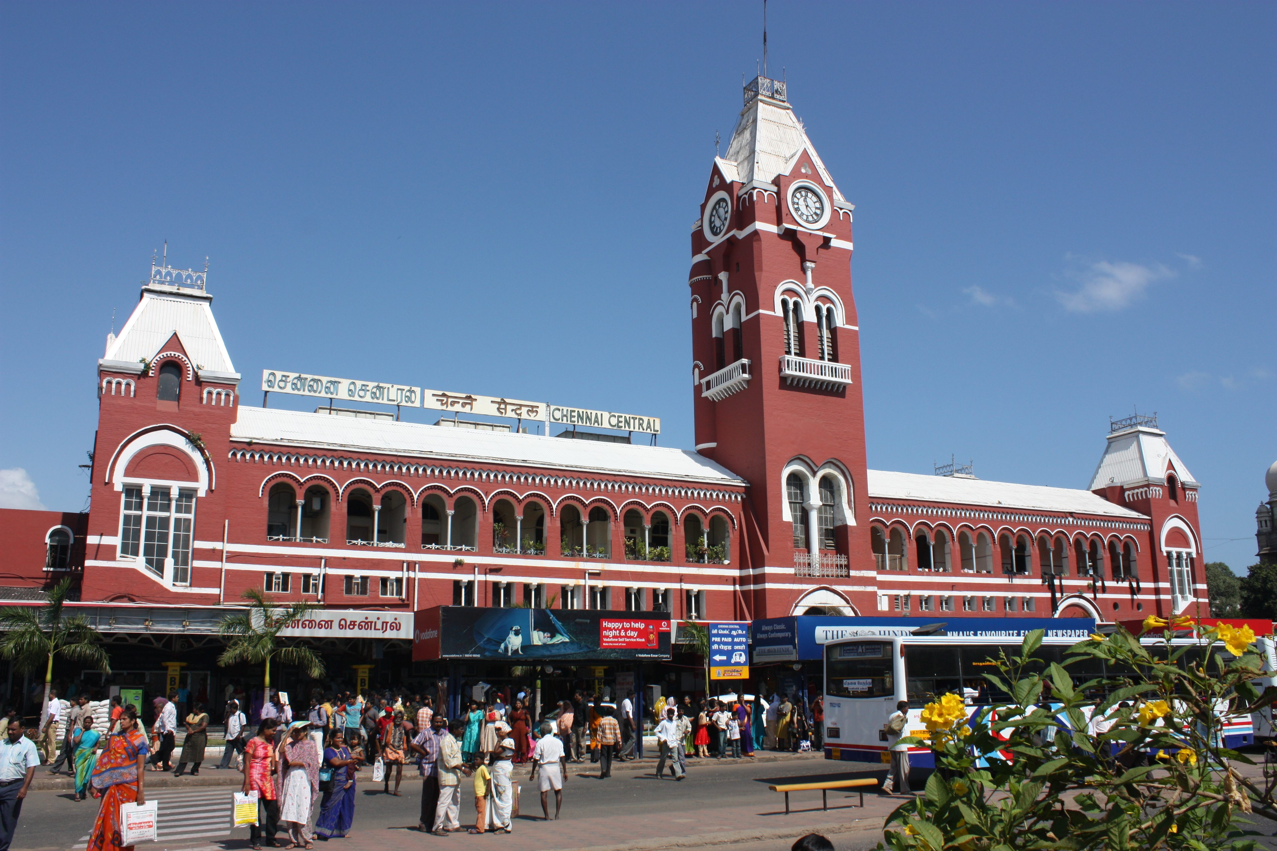 Chennai Train Station