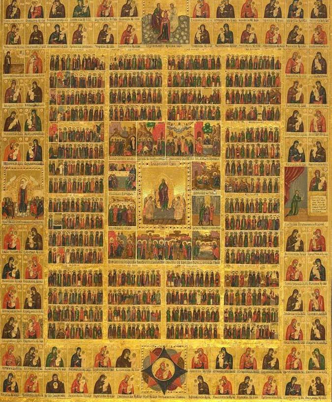 История праздников в православии