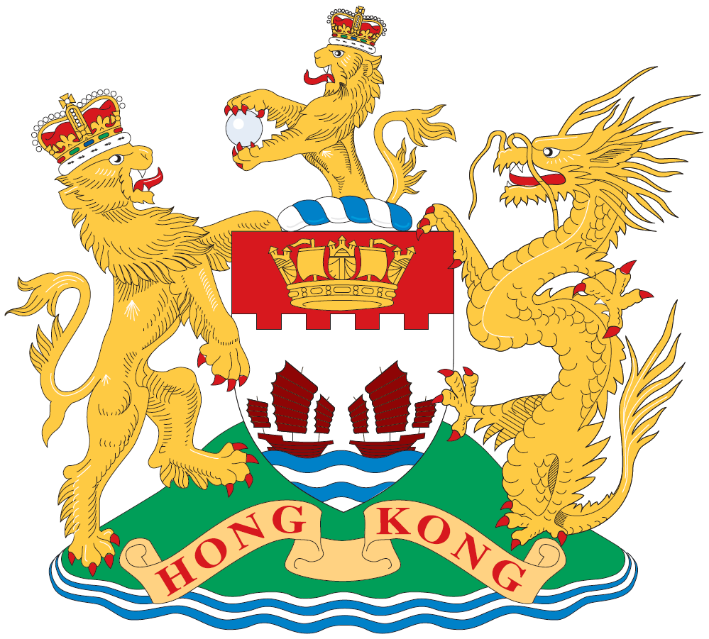 Lion And Dragon Coat Of Arms | www.pixshark.com - Images ...
