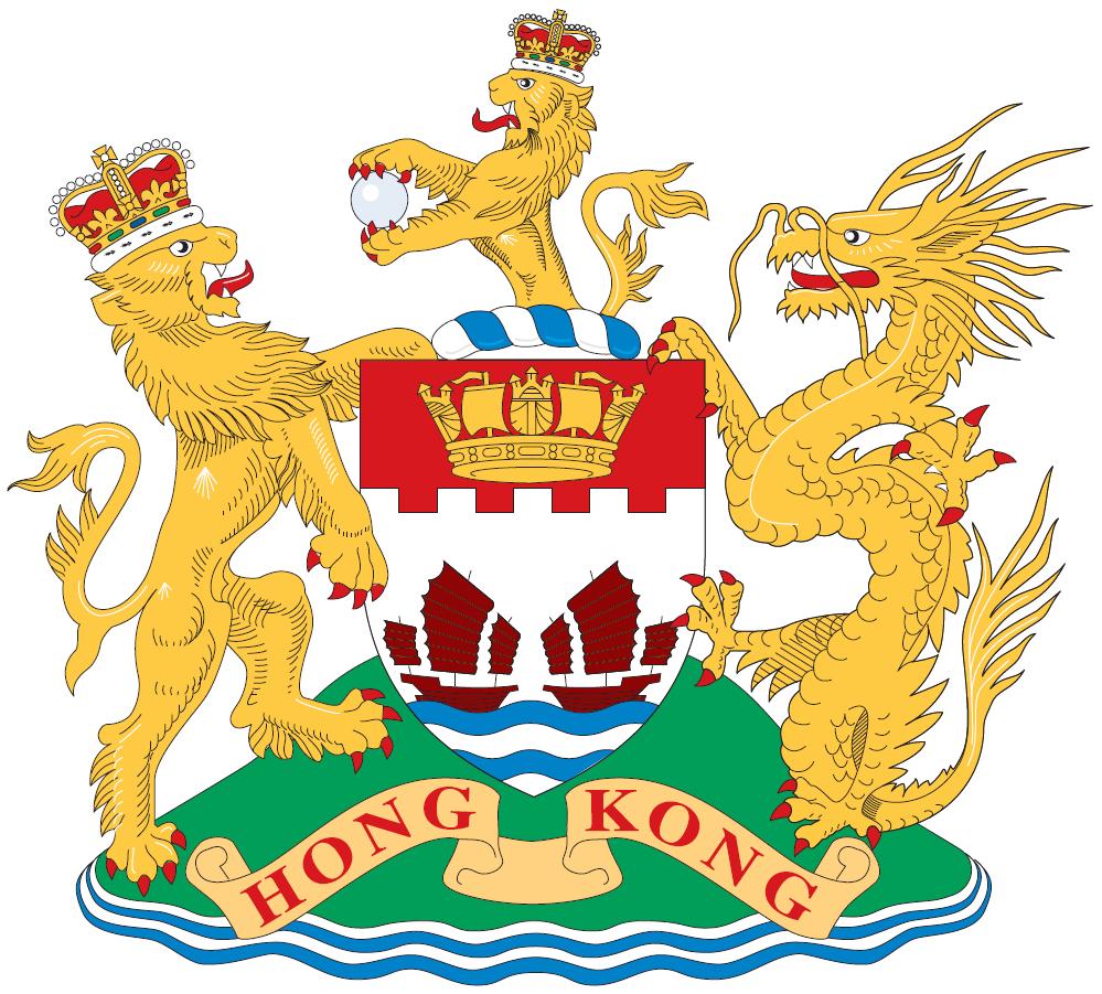 Lion And Dragon Coat Of Arms | www.pixshark.com - Images ...