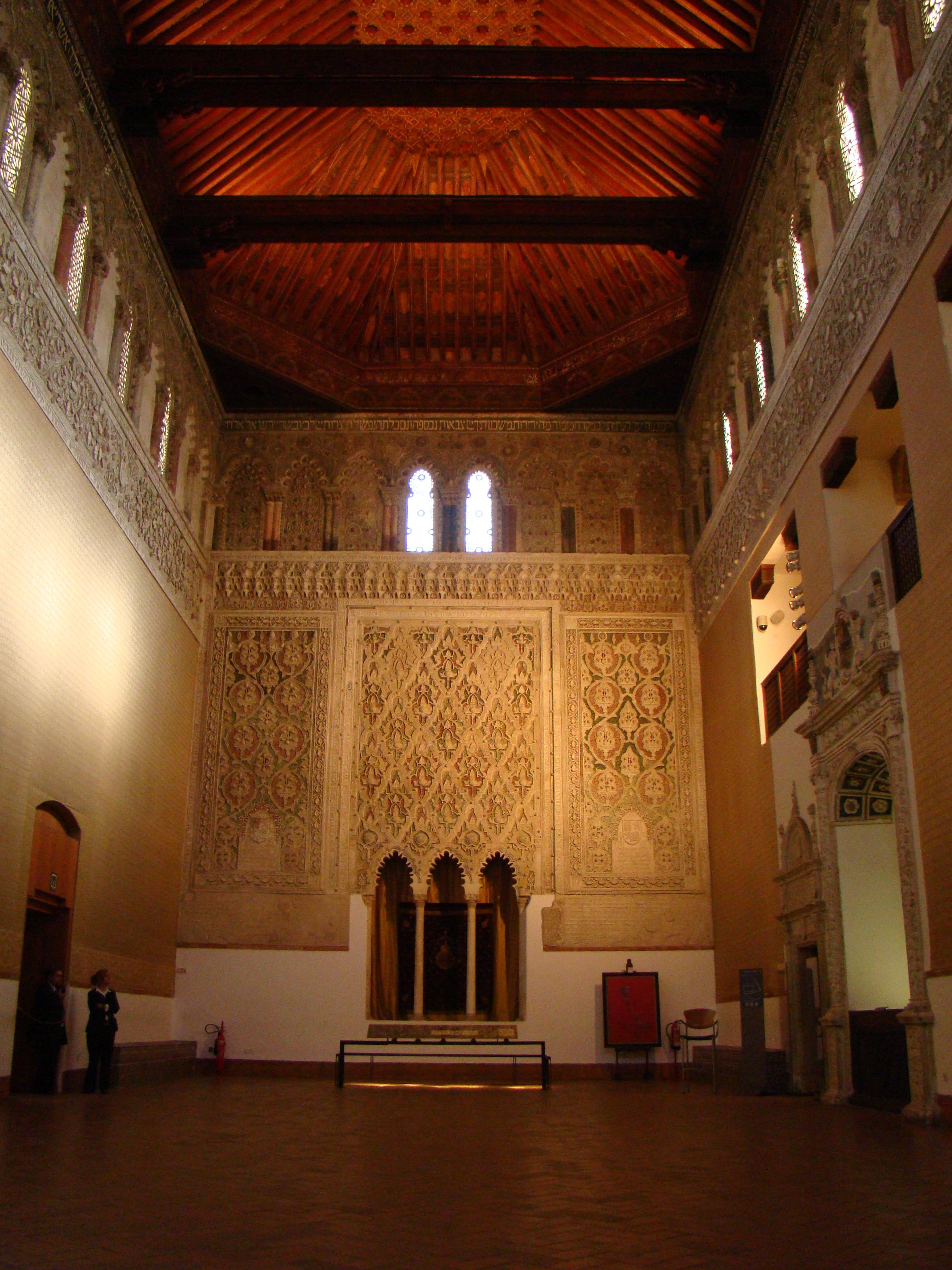 File:España - Toledo - Sinagoga del Tránsito - Interior.JPG - Wikimedia Commons