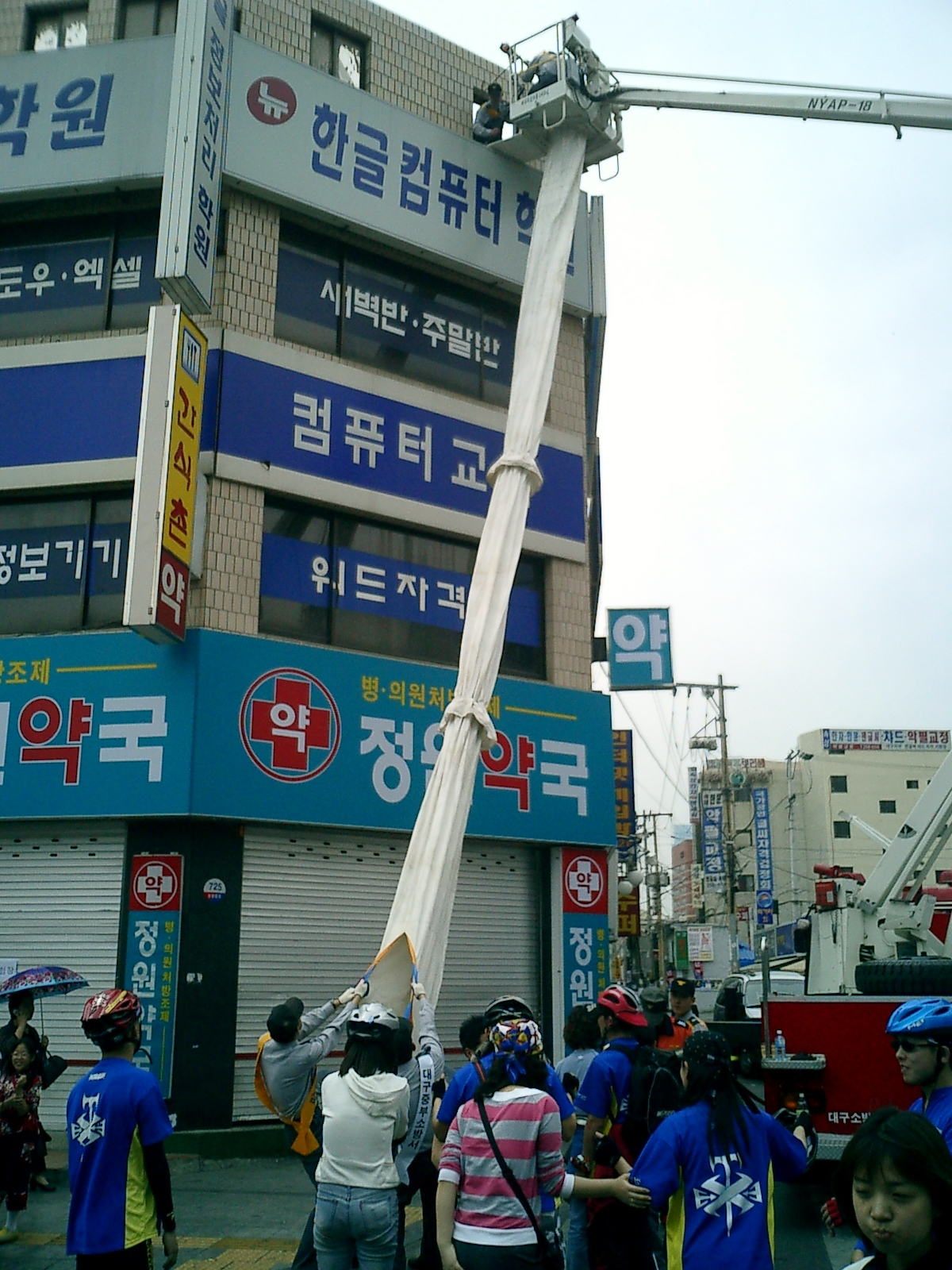 Fire Escape Chute For A Building