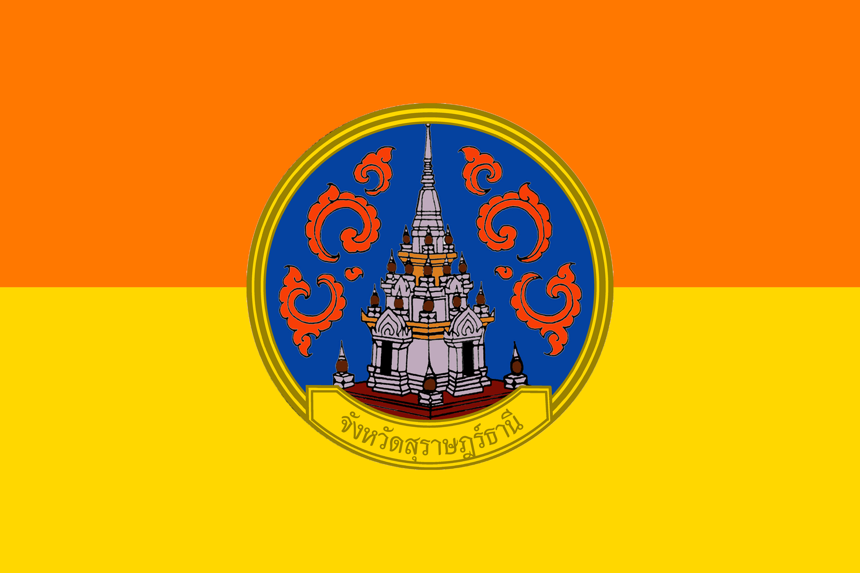 FileFlag Surat Thani Province.png   Wikimedia Commons
