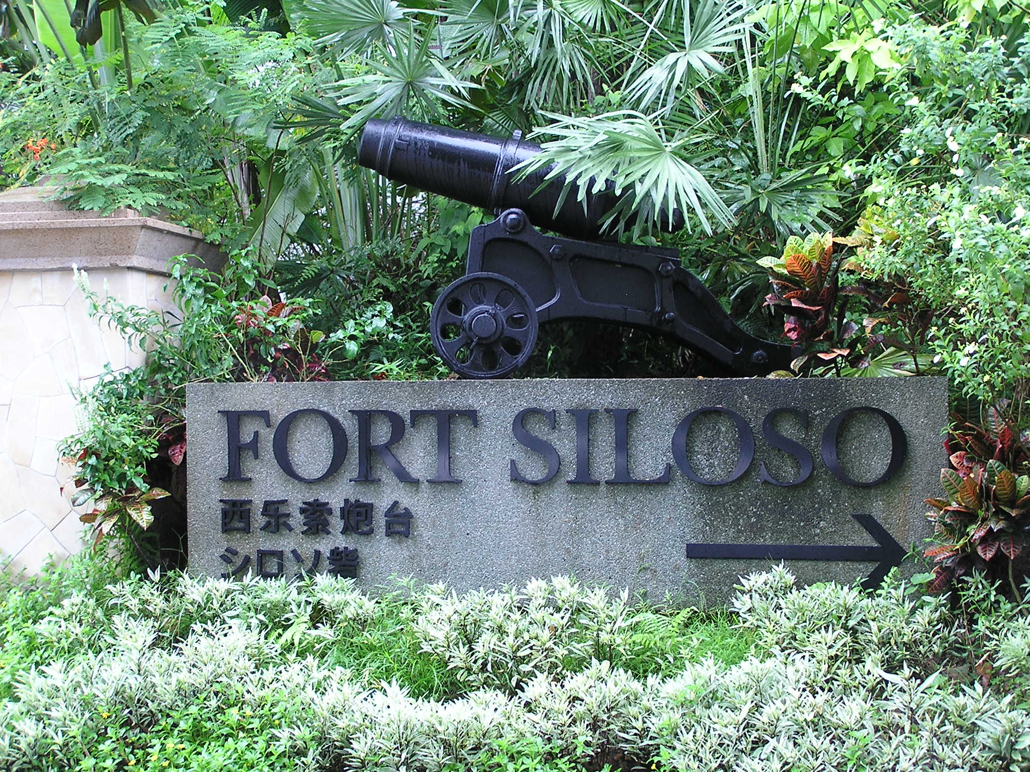 Entrance of Fort Siloso, Singapore.