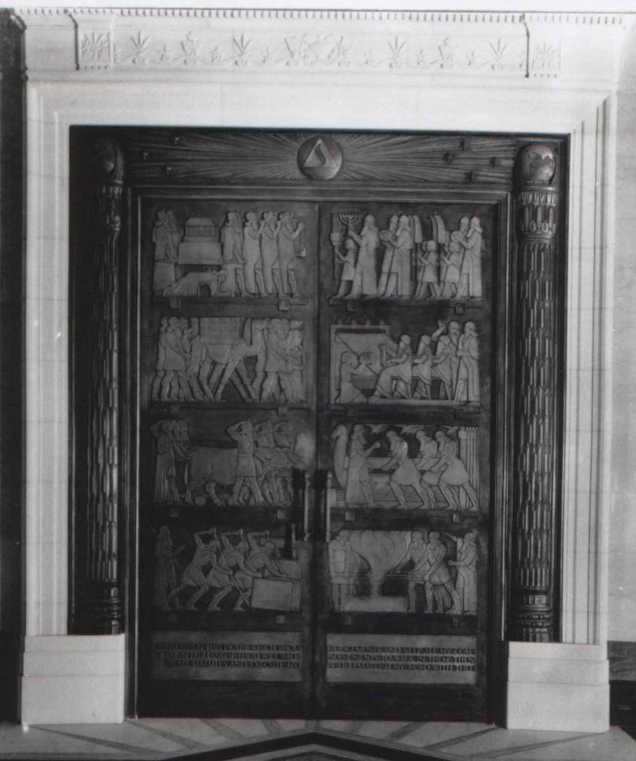 London. Temple Doors. Outer Face. 1933.jpg & File:Freemasons Hall. London. Temple Doors. Outer Face. 1933.jpg ...
