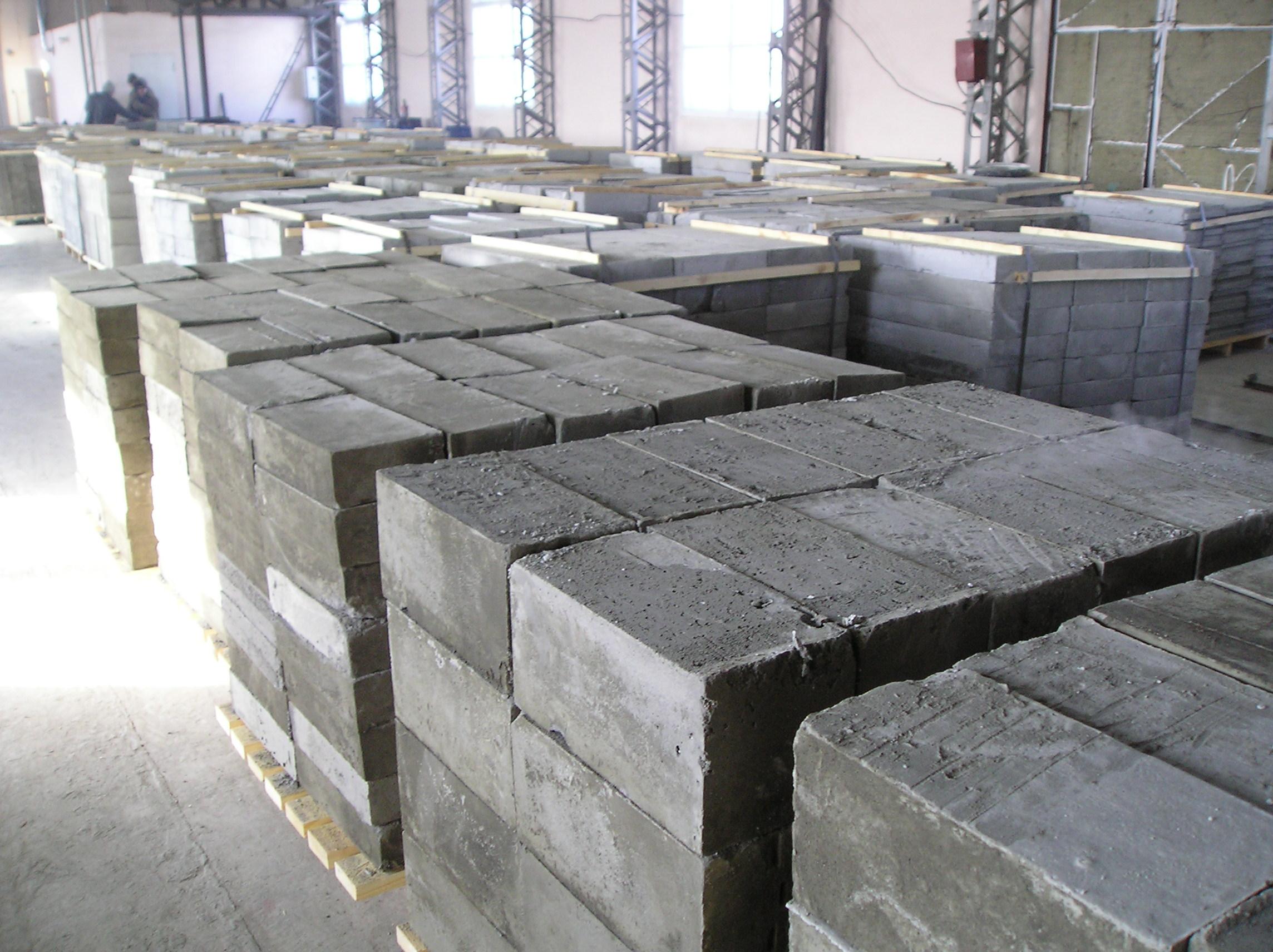 Пено бетон купить бетон экспрес