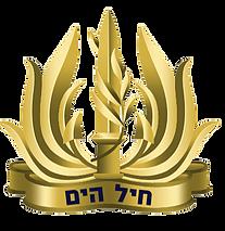 IsraelNavy.png