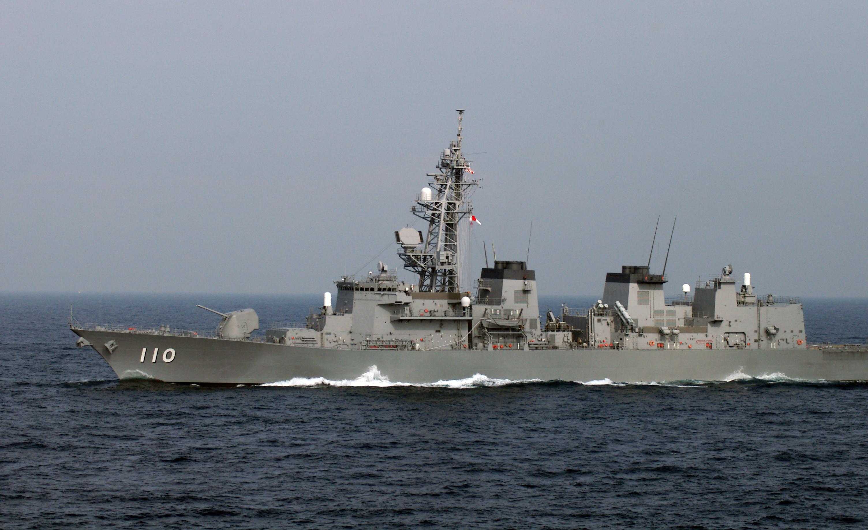 Risultati immagini per jmsdf takanami destroyer