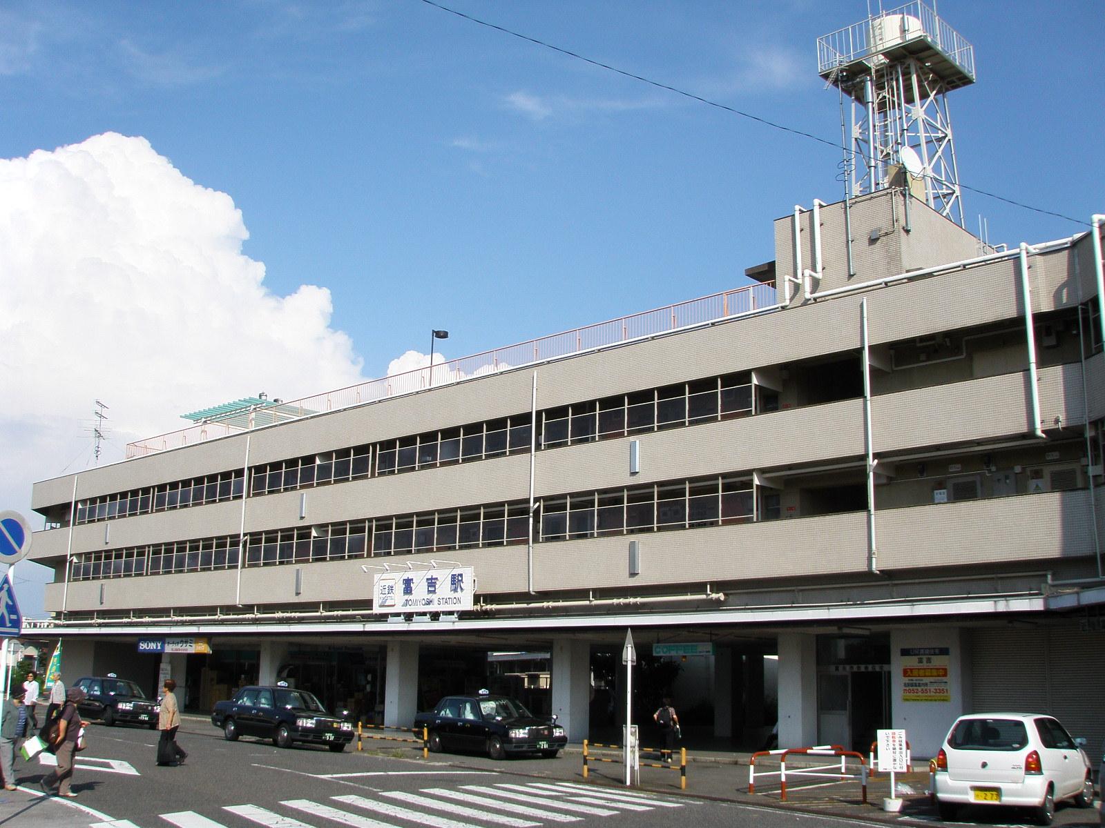 https://upload.wikimedia.org/wikipedia/commons/f/f7/KT-TomiyoshiStation-NorthGate.jpg