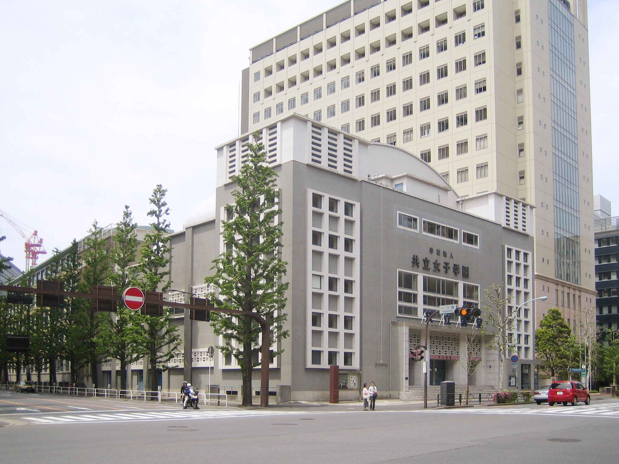 国際 大学 城西
