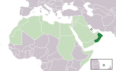 FileLocation Oman AWpng Wikimedia Commons