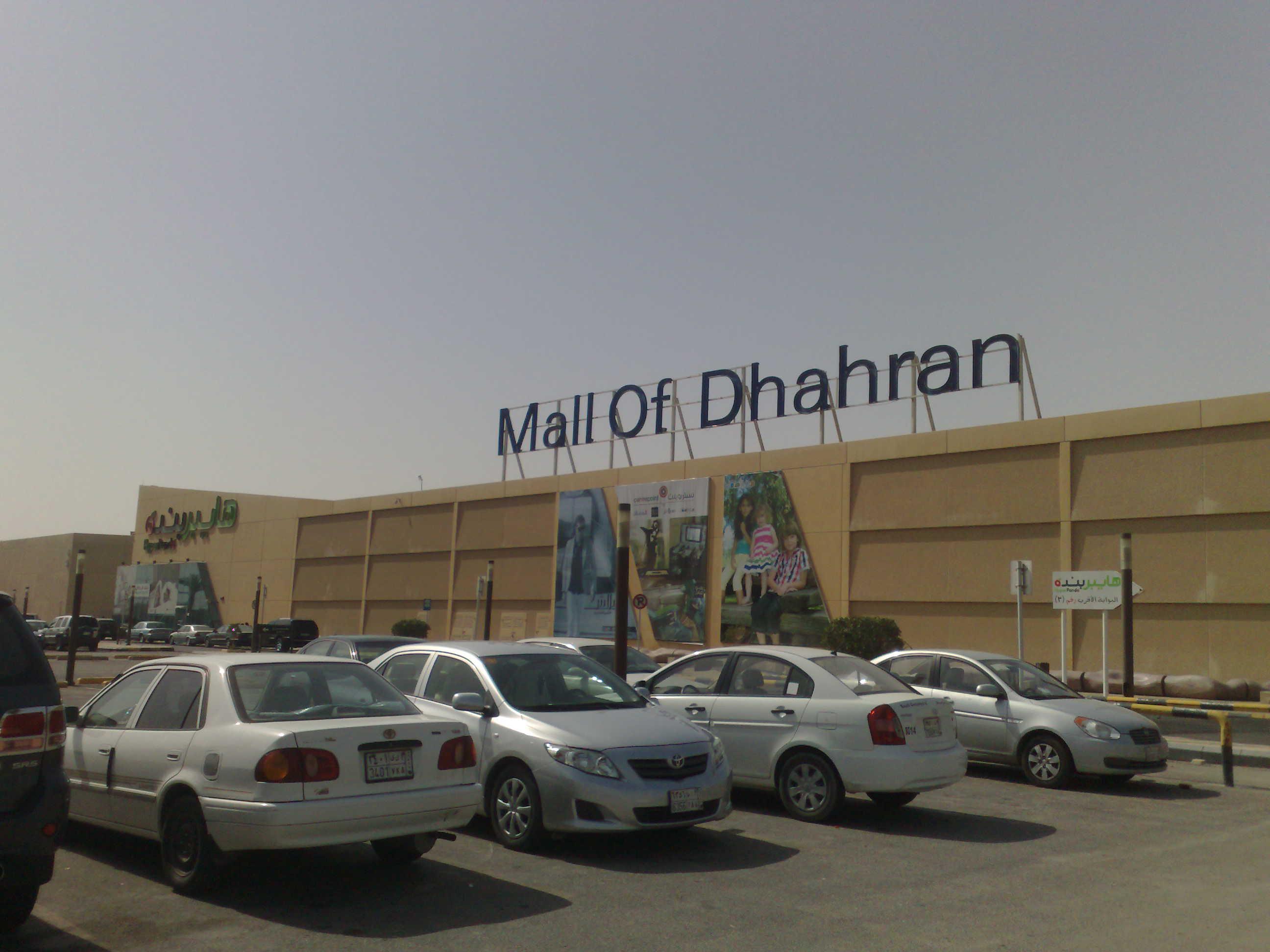 Dating dhahran