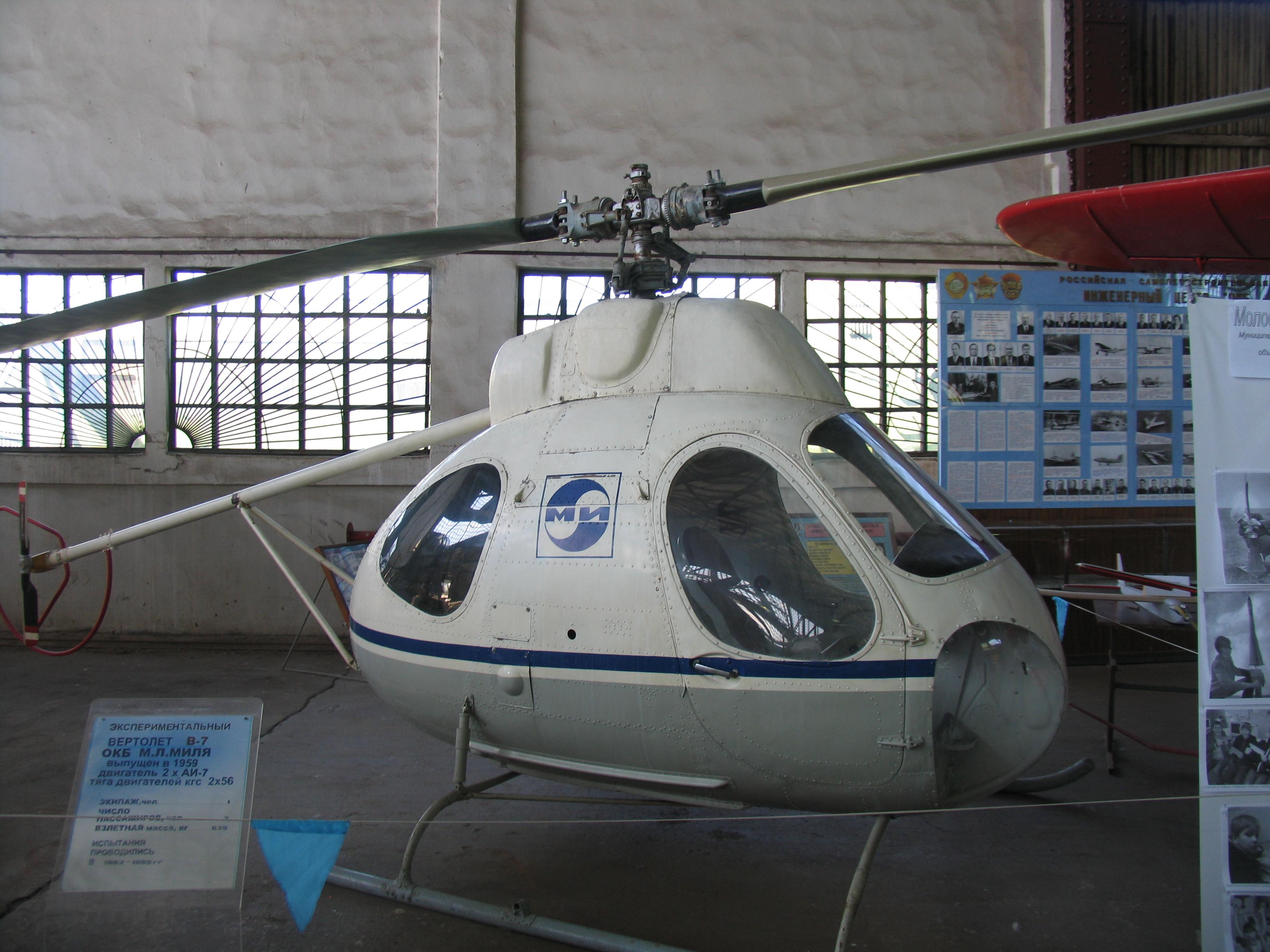 http://upload.wikimedia.org/wikipedia/commons/f/f7/Mil_V-7_VVS_museum.jpg