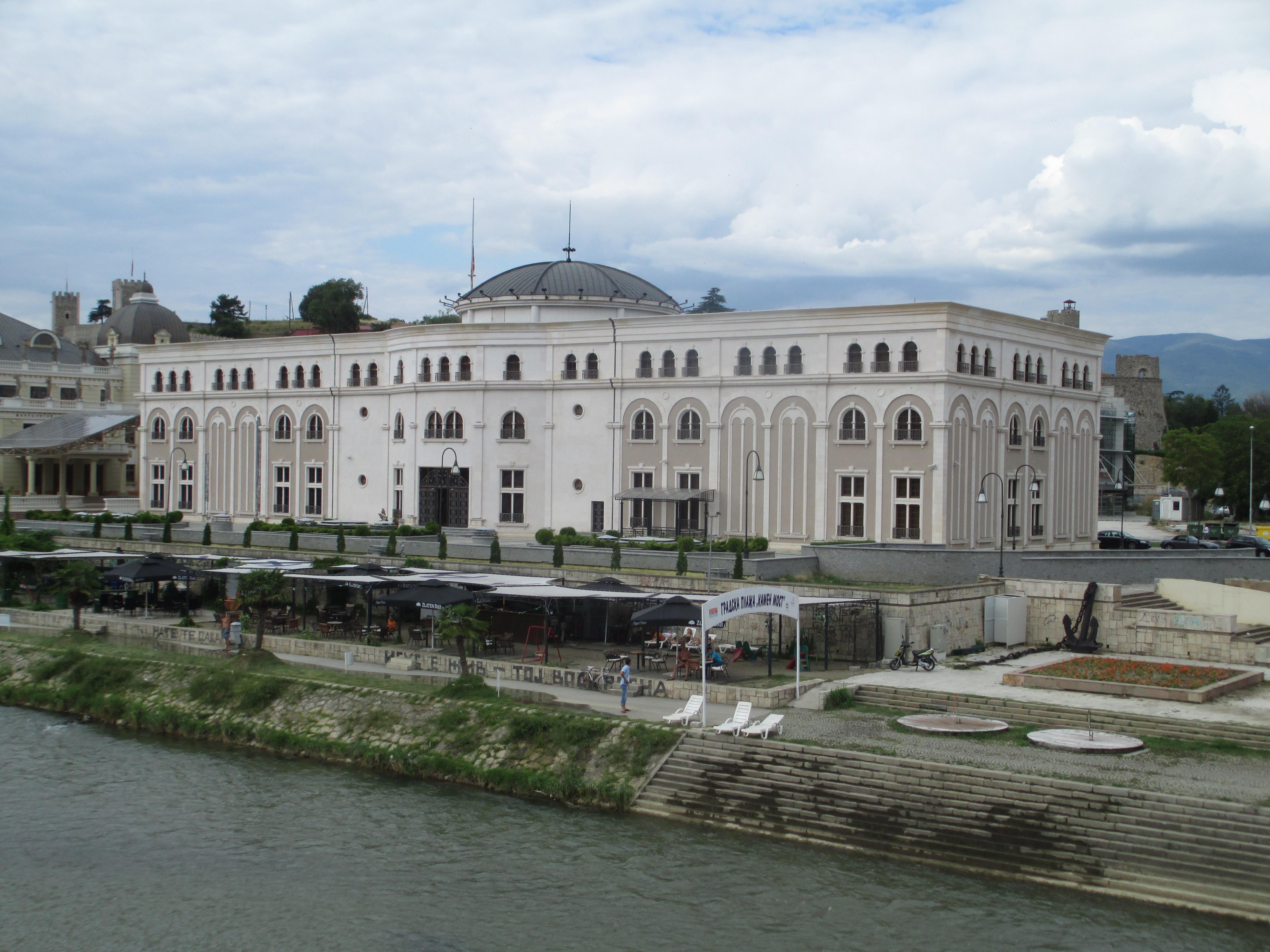 File:Museum of the Macedonian Struggle in Skopje.JPG ...
