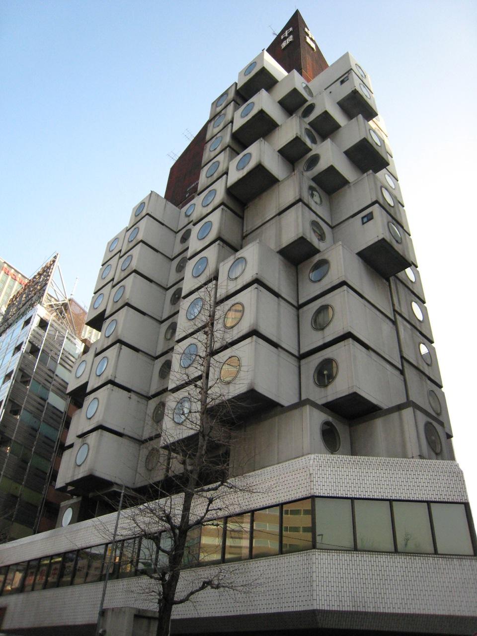 Capsule Tower Japan File:nakagin Capsule Tower