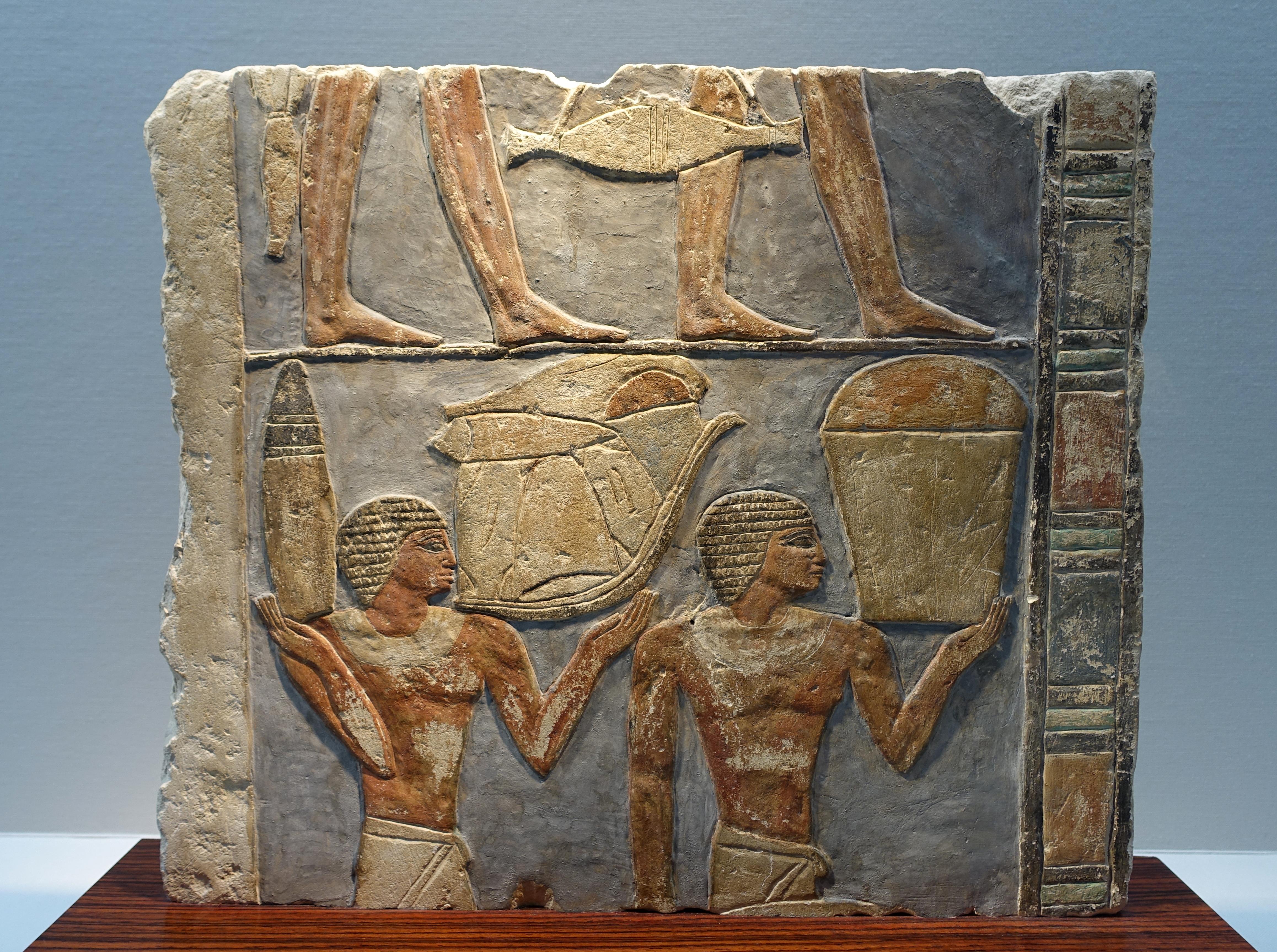 https://upload.wikimedia.org/wikipedia/commons/f/f7/Relief_of_servants_bearing_food%2C_Saqqarah%2C_Egypt%2C_Old_Kingdom%2C_5th-6th_Dynasty%2C_c._2491-2181_BC%2C_limestone_-_Matsuoka_Museum_of_Art_-_Tokyo%2C_Japan_-_DSC06996.JPG