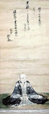 斎藤徳元像(泉光寺蔵)