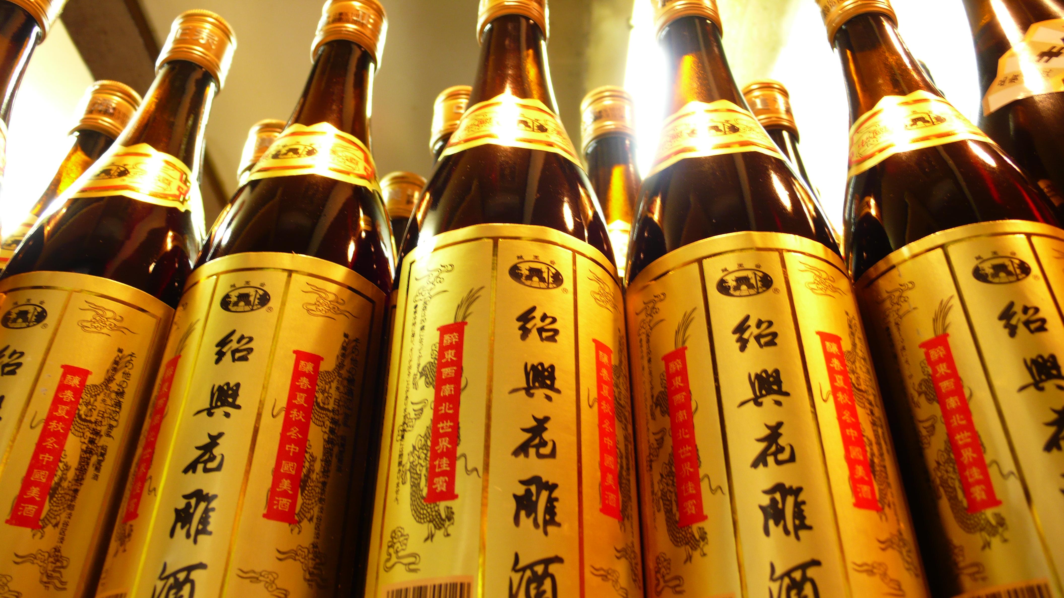 Shaoxing-Jiu Flachen