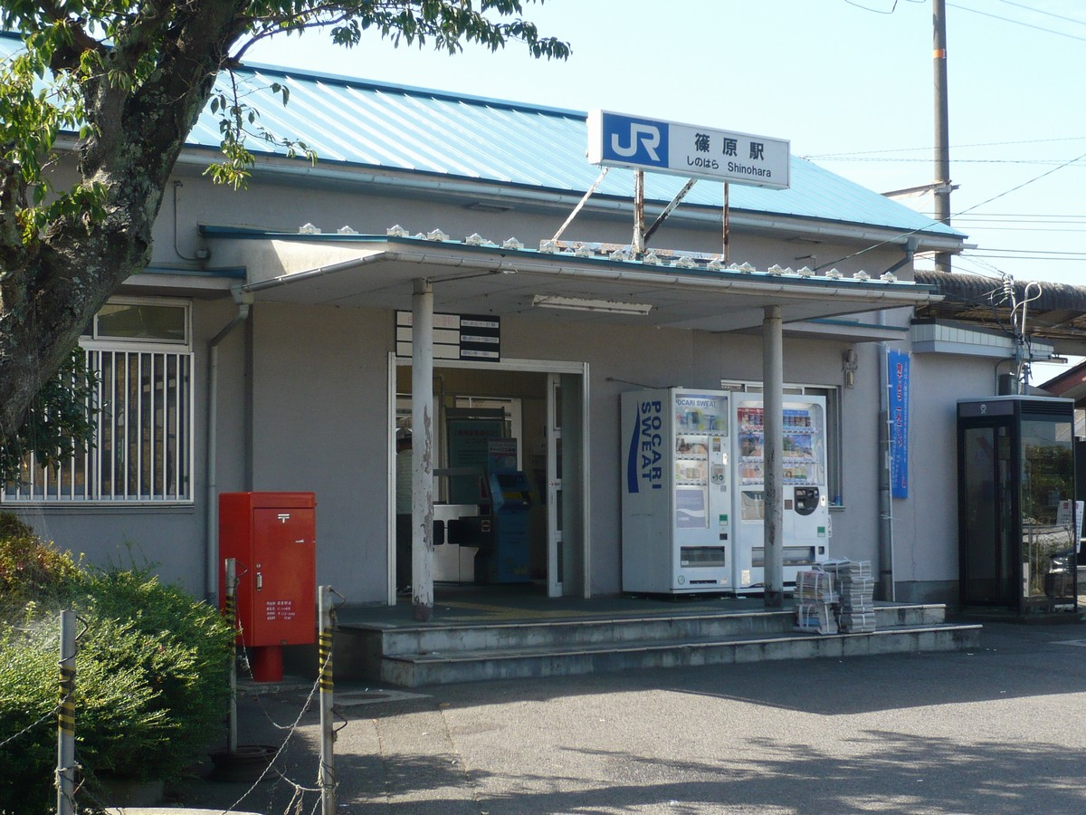 https://upload.wikimedia.org/wikipedia/commons/f/f7/Shinohara_Station_Shiga.jpg