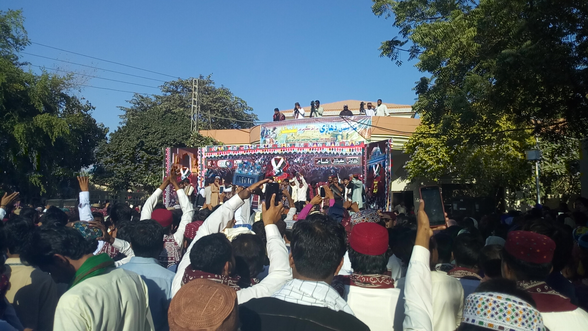 File:Sindhi Cultural Day 2019 at Sindh museum Hyderabad jpg