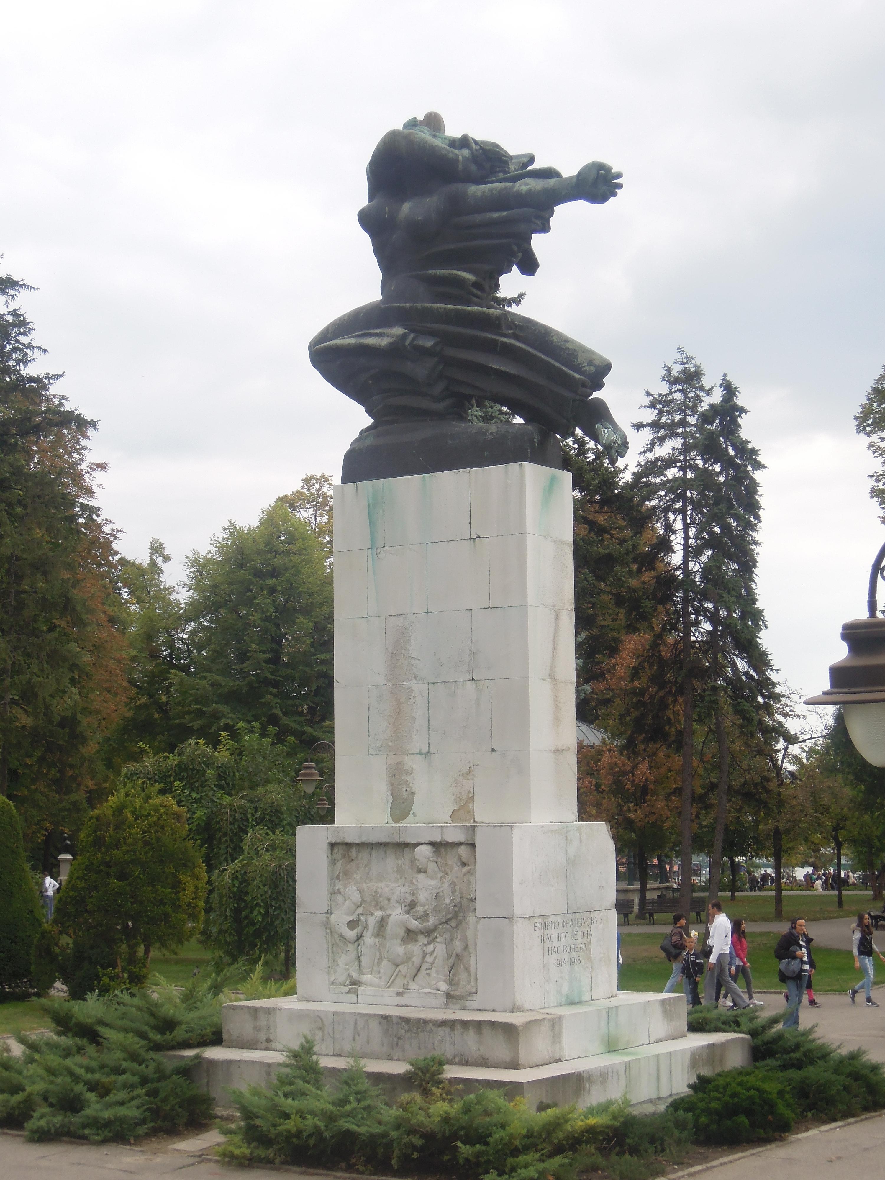 File Spomenik Zahvalnosti Francuskoj 0015 Jpg Wikimedia Commons