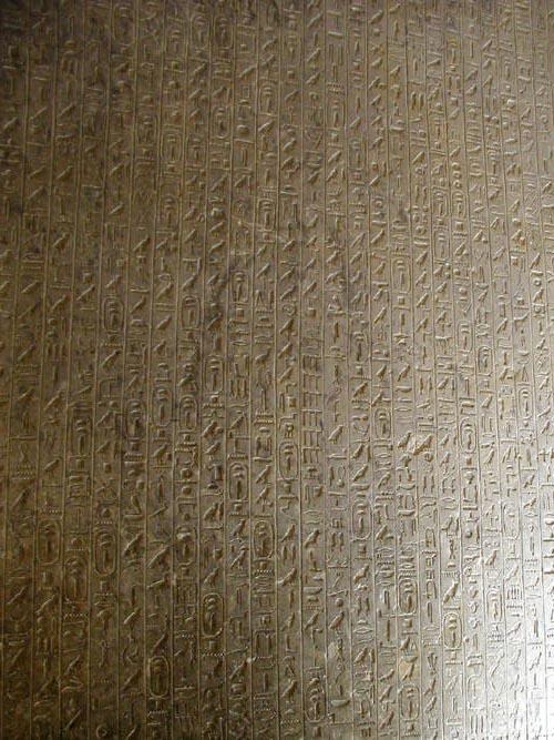 pirámide de Teti T%C3%A9ti-textes