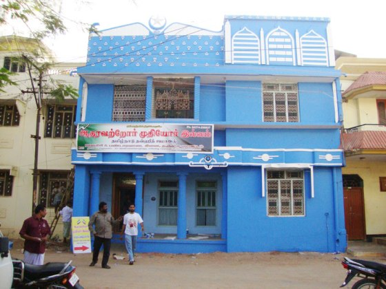 increasing old age homes in malayalam language Welcome to one last go forums one last go forum old age homes essay in malayalam language – 698508 this topic contains 0.