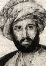 Rifaʿa Rafiʿ al-Tahtawi cover