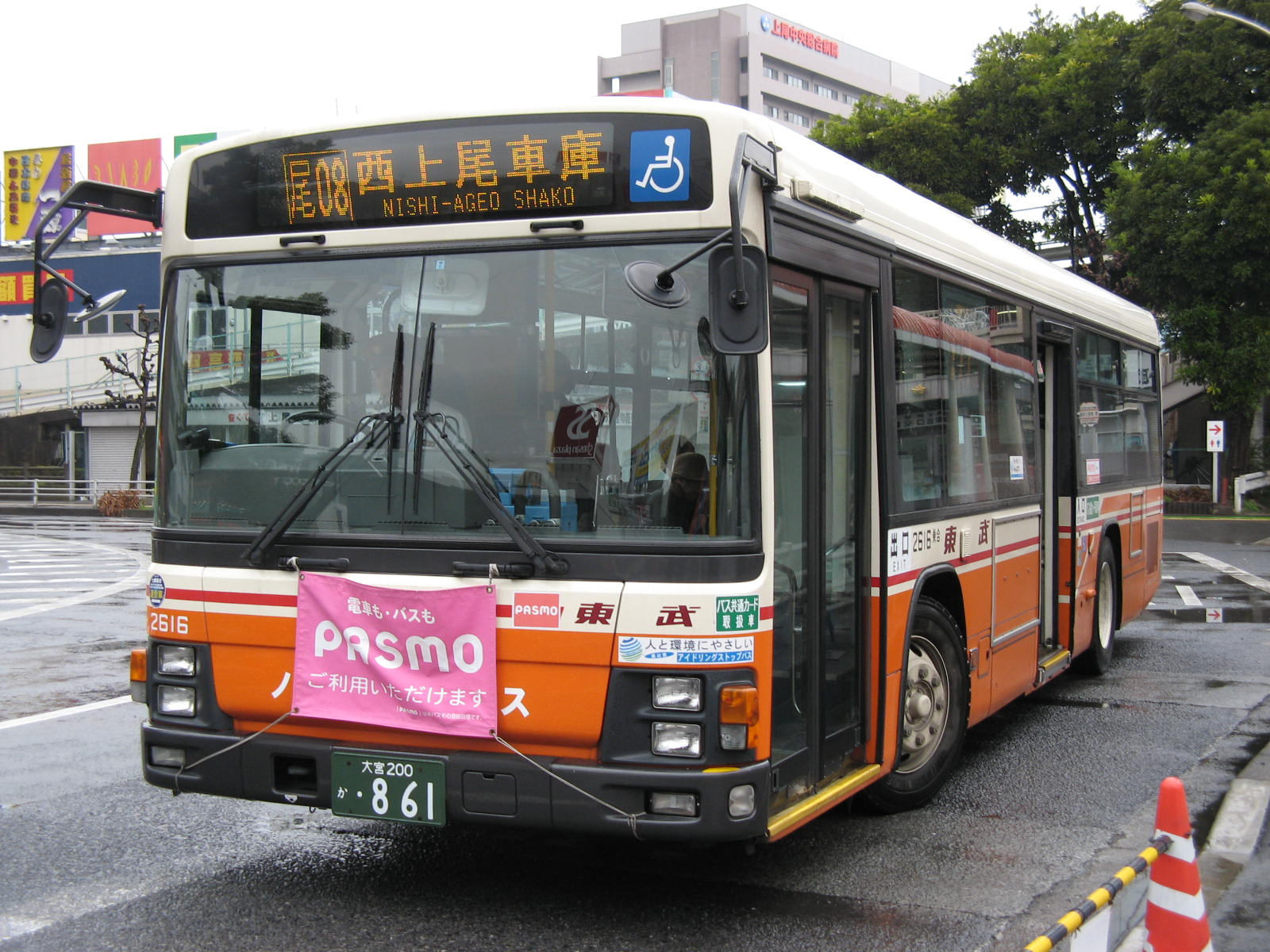 File:Tobu bus ageo 2616.JPG