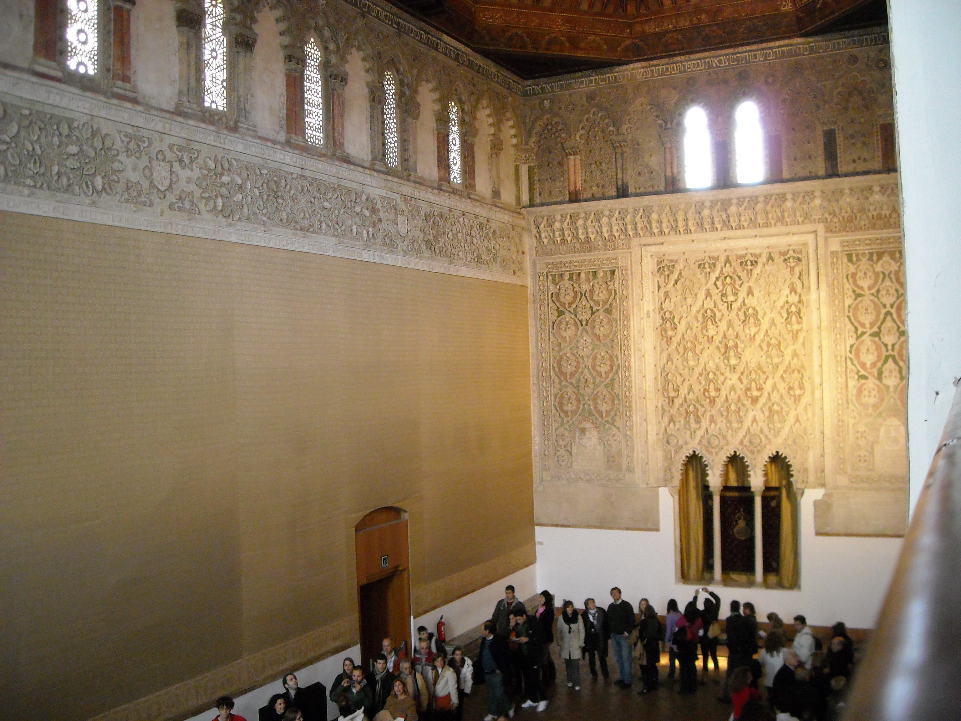 File:Toledo sinagoga Transito.jpg