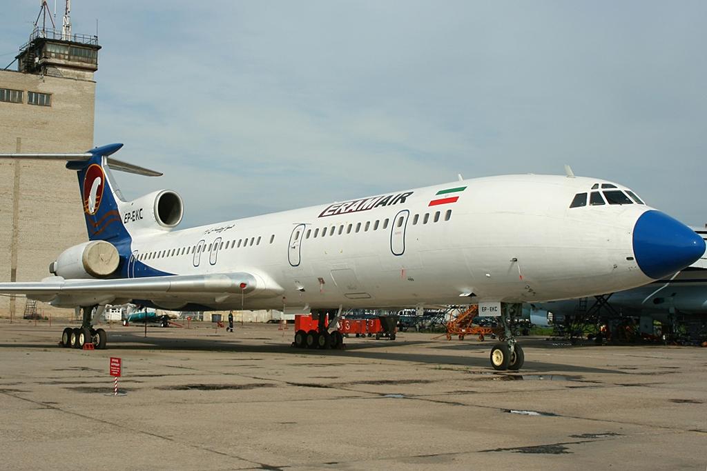 Airline Air Eram (Eram Air). Official sayt.2