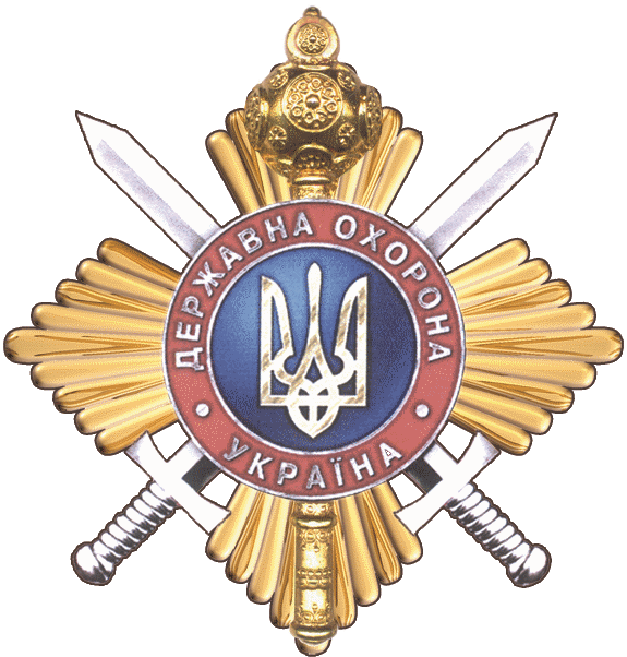 Ukrainian Department of the State Guard Emblem.png