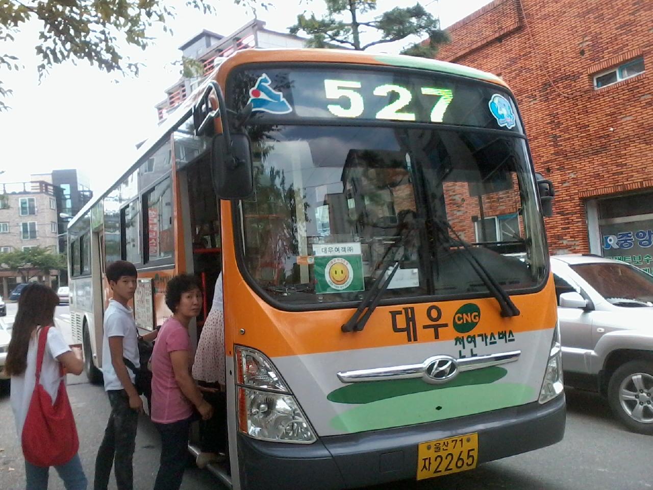 File:Ulsan Bus 527 - Daewoo Passenger.jpg
